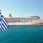 Σταθερά δυναμική η παρουσία της Ελληνικής Κρουαζιέρας και το 2018