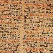 Το αρχαιότερο βιβλίο του κόσμου