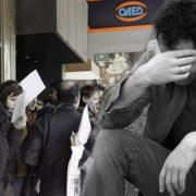 Πρωταθλήτρια ανεργίας η Ελλάδα, σύμφωνα με έρευνα της ΓΣΕΕ
