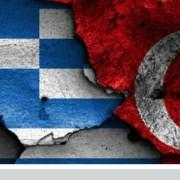 Εκδήλωση ΡΕΥΜΑτος: «Γεωπολιτικές δυναμικές στην Ανατολική Μεσόγειο και σύγχρονη Ελληνική εξωτερική πολιτική» Ομιλητής: Iωάννης Θ. Μάζης