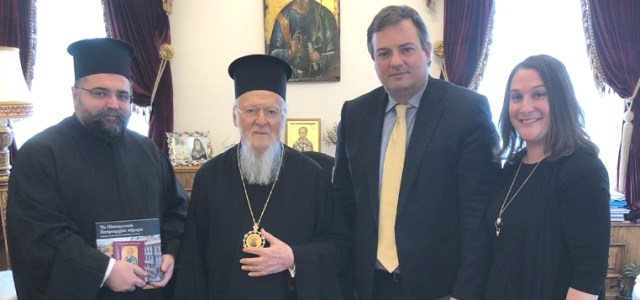 Τον Οικουμενικό Πατριάρχη επισκέφθηκαν ανώτερα στελέχη της Έδρας Βιοηθικής της ΟΥΝΕΣΚΟ