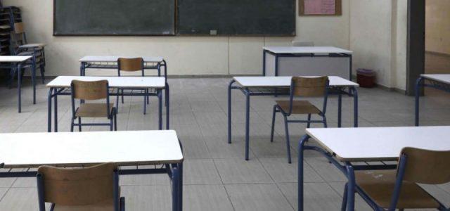Στις 7 Σεπτεμβρίου ανοίγουν τα σχολεία όπως ανακοίνωσε το υπουργείο Παιδείας