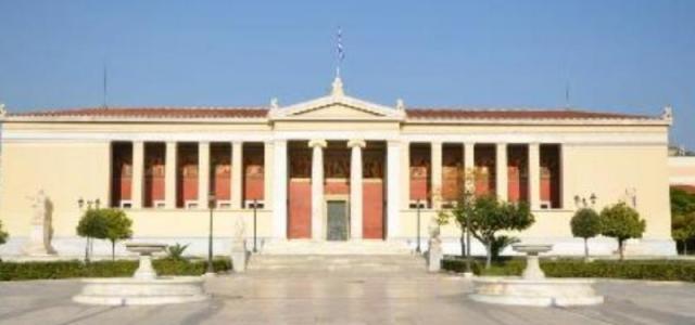 Άνοδος σχεδόν 100 θέσεων για το ΕΚΠΑ στην παγκόσμια κατάταξη του Times Higher Education του Elsevier