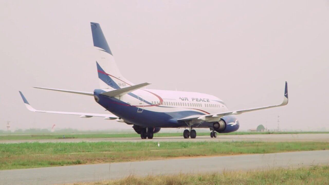 Air-Peace-to-evacuate-Nigerians-from-SA-Government
