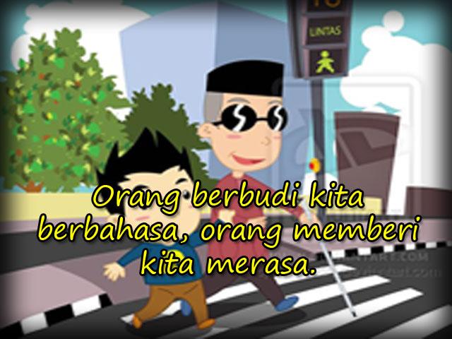 Pepatah Melayu  Satu lagi keistimewaan Melayu yang tak