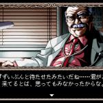 Nonomura Byōin no Hitobito SEGA Saturn  la primera escena