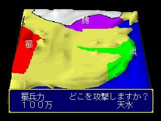 Shijin no Maki Koten Tsumego Shuu PS Vita Shijin no Maki Koten Tsumego Shuu_1