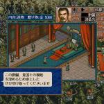 Romance of the Three Kingdoms â…¤ with Power Up Kit Windows Romance of the Three Kingdoms Ⅴ with Power Up Kit_2