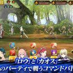 Idola: Phantasy Star Saga iPhone Idola: Phantasy Star Saga_0