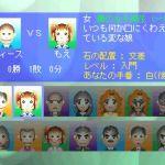 Simple 1500 Series: Vol.41 - The Reversi 2 PlayStation 3 Simple 1500 Series: Vol.41 - The Reversi 2_2