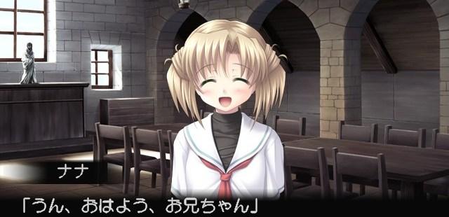 White Clarity: And, The tears became you. PlayStation 2  hablar con tu hermanita, Nana.