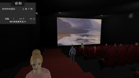 Cinema Simulator Windows Cinema Simulator_4