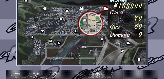 Code R SEGA Saturn  Mapa de la ciudad