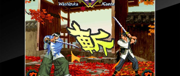 The Last Blade Wii The Last Blade_13