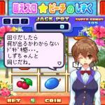 Moe Slot: Beach no Shizuku Nintendo Switch Moe Slot: Beach no Shizuku_2
