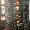 白楽おすすめネパール料理店。カレーを食べたくなるのは風邪をひきやすいサイン⁉︎