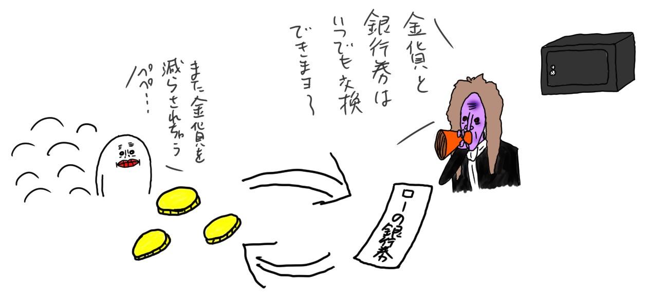 misisippi006_01