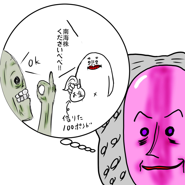 na7_yuushi002