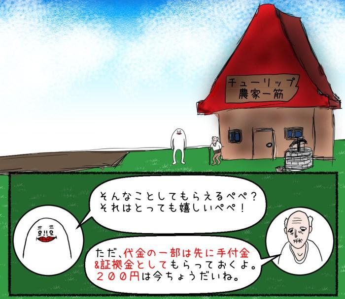 bc_sakimono003