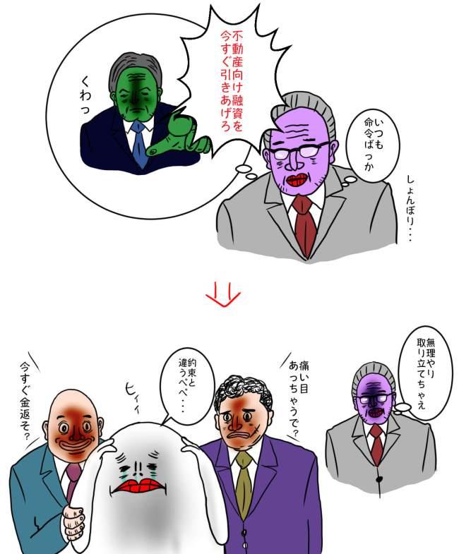 pj_kasihagashi