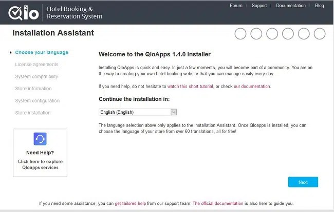 Qloapps installation page 1