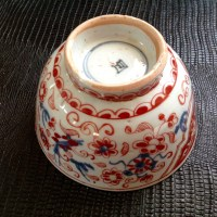 Little old dusty chinese bowl....