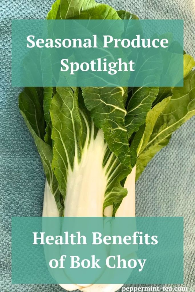 Photo of bok choy to show the health benefits of bok ahoy