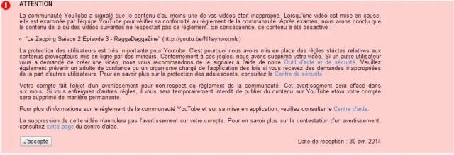 réclamations youtube pepseeactus