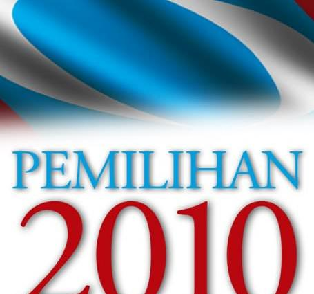 Pemilihan PKR Diselubungi Isu Nepotisme