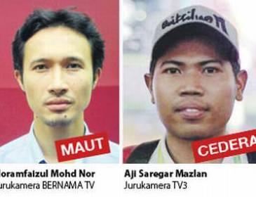 Keluarga Noramfaizul terima pampasan RM200,000