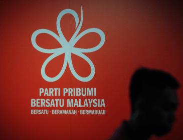 Bersatu dan Pas Perak tubuh jawatankuasa manifesto PN tanpa UMNO
