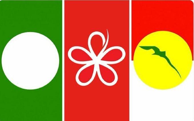 Kerjasama dengan Bersatu, PN: Rujuk kenyataan rasmi parti, kata Umno