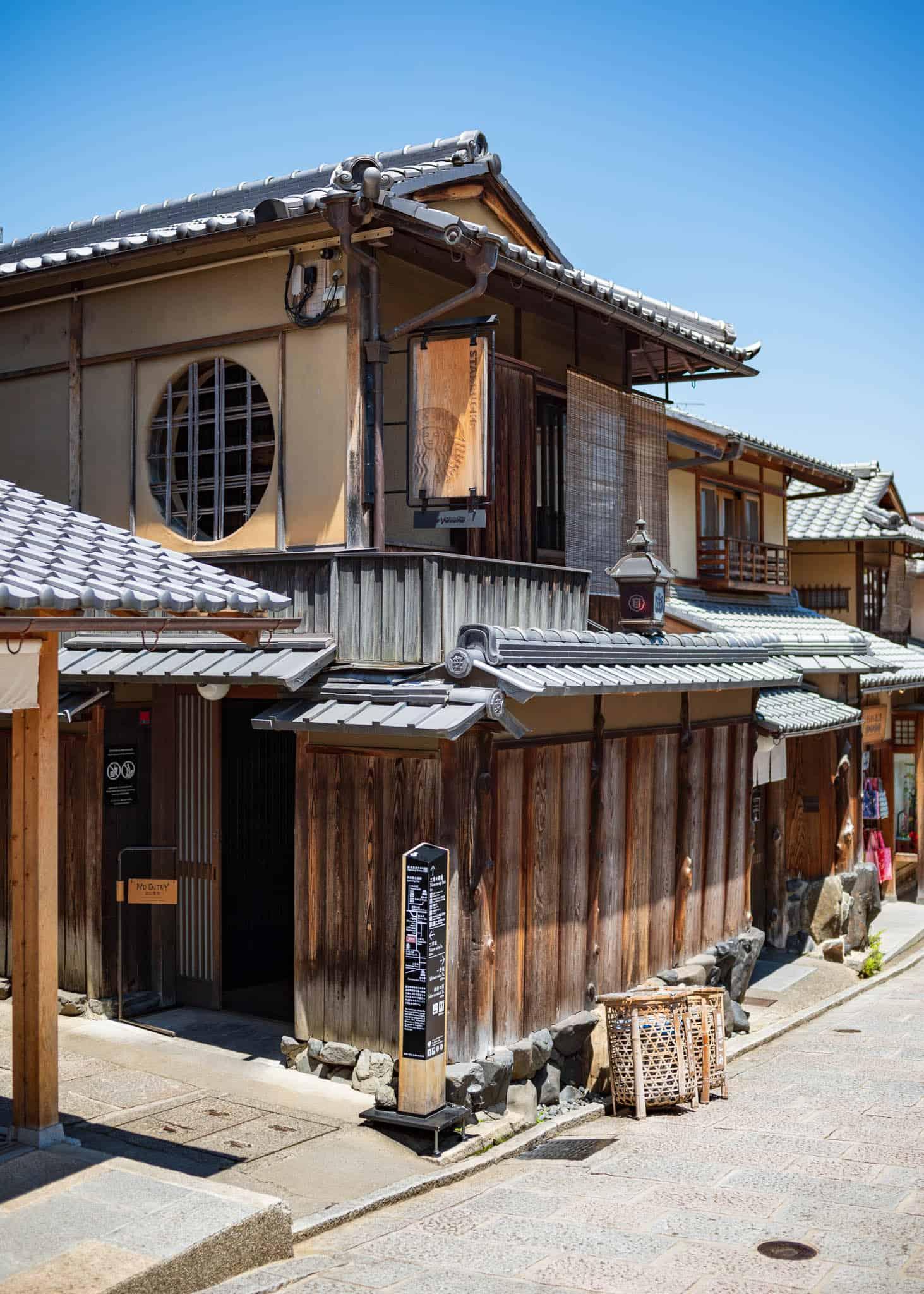 kyoto starbucks machiya