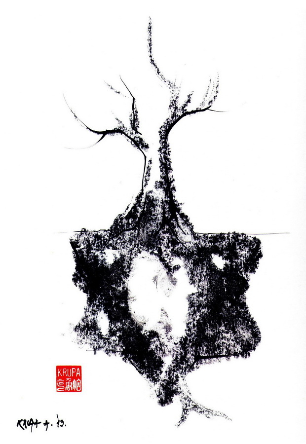 Alfred Freddy Krupa: Korijeni, 2013.