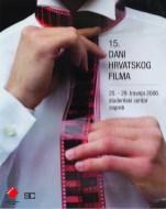 Lea Jurin, Mia Marić - Plakat 15. Dani hrvatskog filma - 2006.