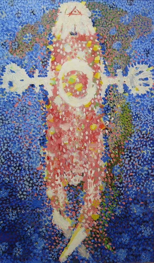 Čuvarica prirode, ulje na platnu, 237 x 142cm, 2001.