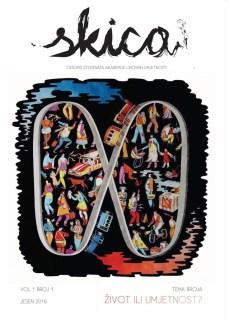Naslovnica prvog broja časopisa Skica