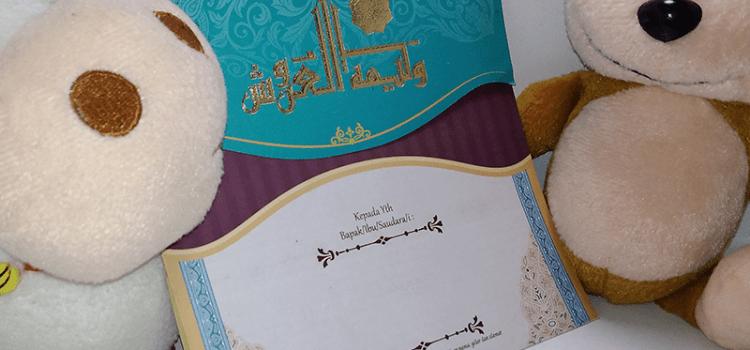 Softcover Kartu Undangan Minimalis Sakina 102 Hijau Toska