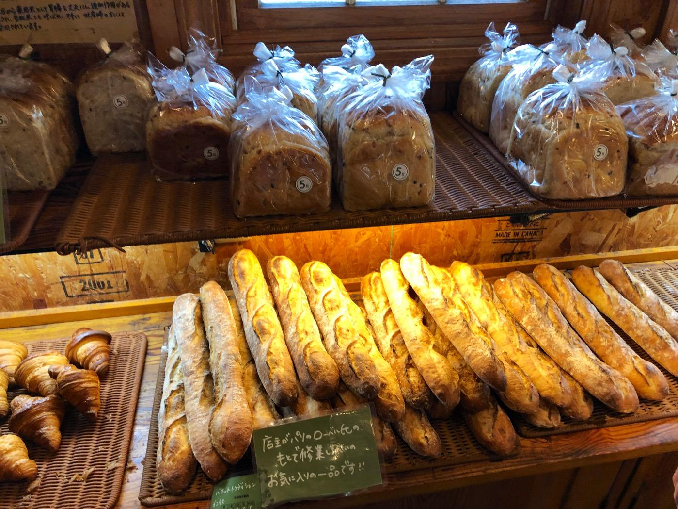 滋賀で有名なベーカリーのパン・ドゥ・マルシェでパンを買ってみた