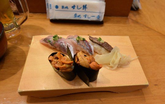 Horse mackerel, sea urchin, and seared horse meat