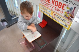 Stamps were a big win; we found this one in Kobe Port Tower