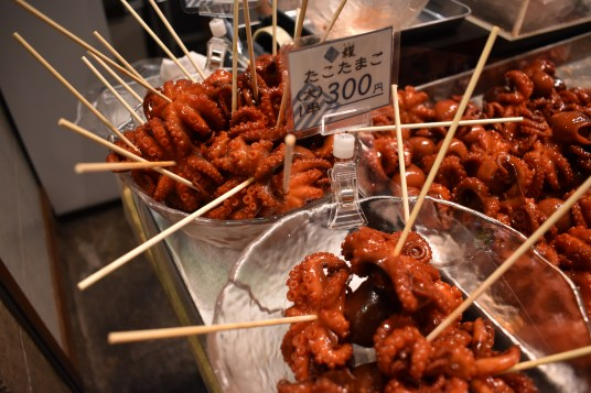 Octopus on a stick...