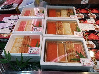 Selection of fish roe