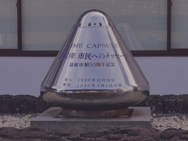 Time Capsule in the courtyard of a school - Shimabara - © Claire Blumenfeld