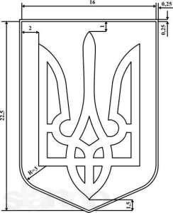 138866249_7_1000x700_bolshoy-malyy-reznoy-gerb-ukrainy-