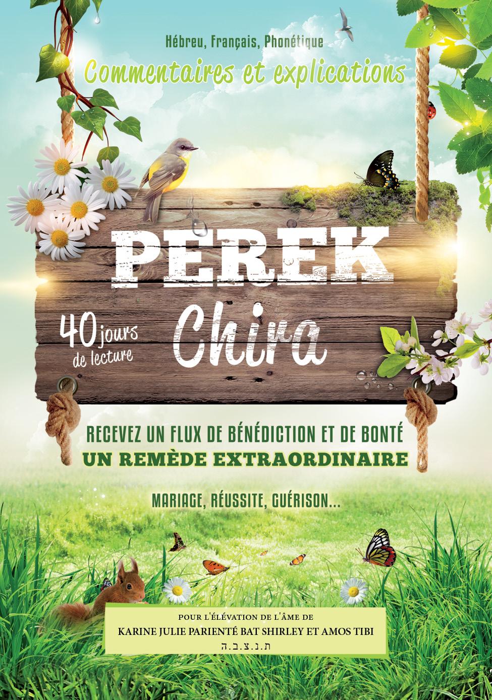 perek-chira-final