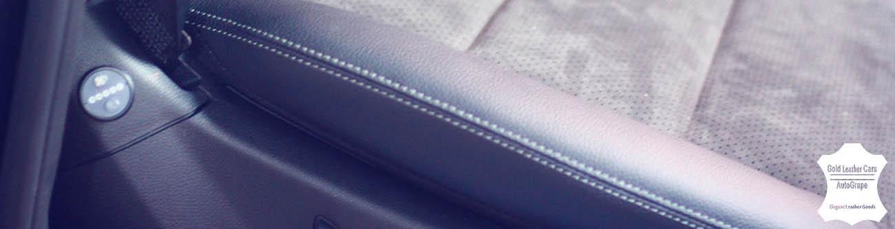 вентиляция сидений Mercedes