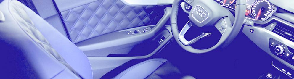 Пошив салона Audi