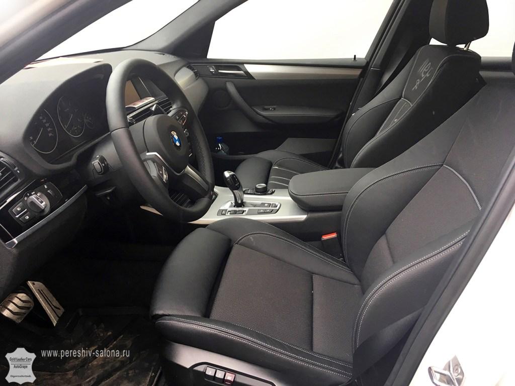 Передние сидения BMW x4