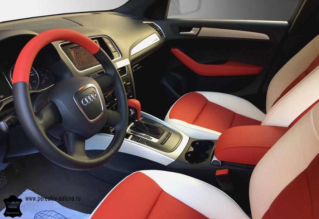 Перетяжка салона Audi Q5